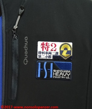 20-patch-patlabor