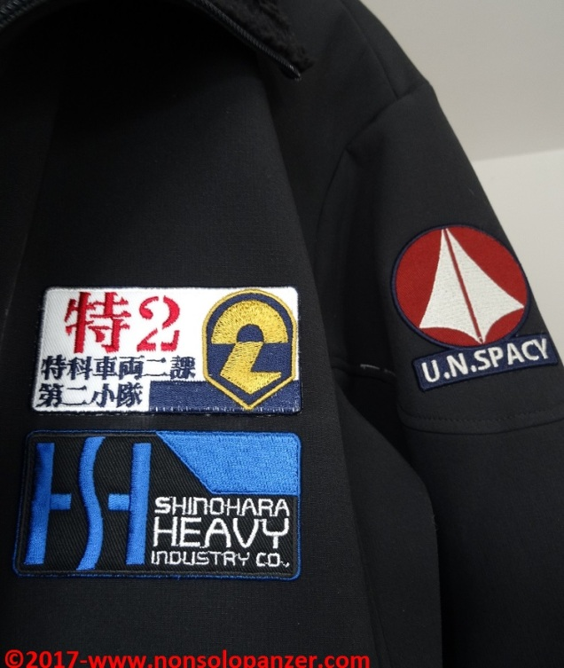 21-patch-patlabor