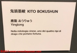 021 Mostra Shodo Torino
