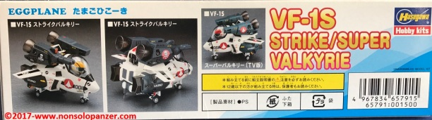 03 VF-1S Strike-Super Valkyrie SD