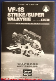 15 VF-1S Strike-Super Valkyrie SD