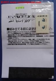 04 Asuka Test Plugsuit Sadamoto Version