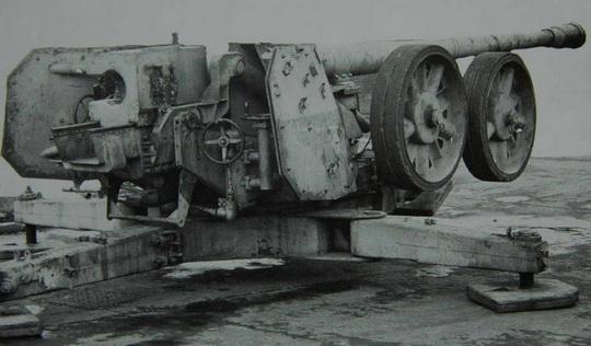 33 Pak-44 Rh Storical