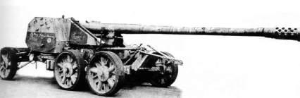 34 Pak-44 Rh Storical