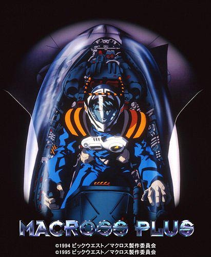 39 Macross Plus