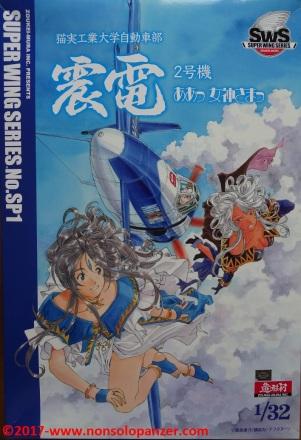 01 Shinden Zoukei Mura