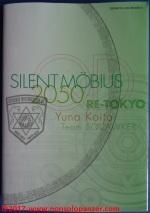 04 Silent Mobius QD Vol 3