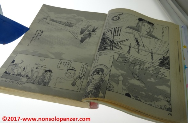 06 Shinden Zoukei Mura
