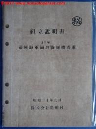 35 Shinden Zoukei Mura