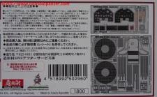 38 Shinden Zoukei Mura