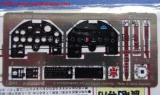 39 Shinden Zoukei Mura