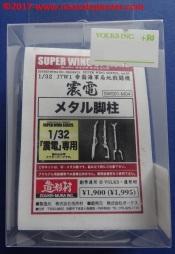 44 Shinden Zoukei Mura