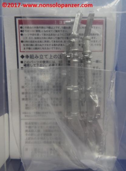 45 Shinden Zoukei Mura