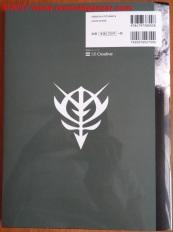 05 MS06 Zaku II Master Archive