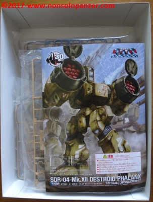 04 SDR-04-Mk XII Phalanx