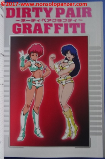 08 Dirty Pair Complete Works