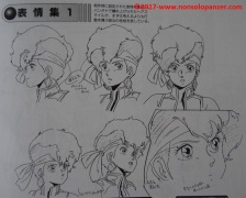 15 Dirty Pair Complete Works