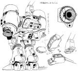 31 Destroid Phalanx Standard