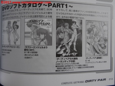 36 Dirty Pair Complete Works
