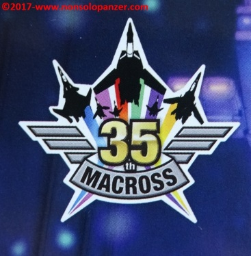 11 Macross Orchestra 2017 Poster