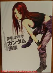 03 Into the Sky - Haruiko Mikimoto Artwotks