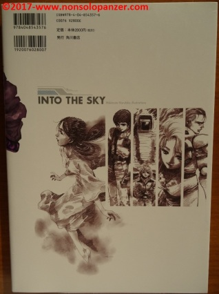 04 Into the Sky - Haruiko Mikimoto Artwotks