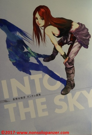 05 Into the Sky - Haruiko Mikimoto Artwotks