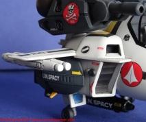 097 VF-1S Egg Plane