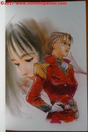 24 Into the Sky - Haruiko Mikimoto Artwotks