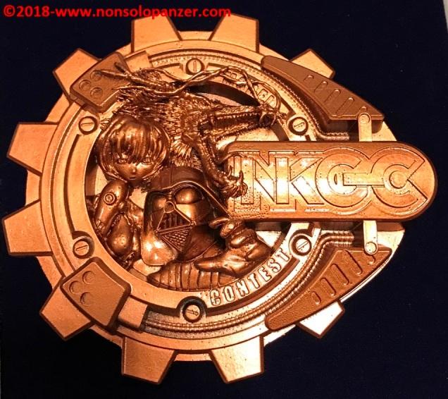 07 Abdel Rashid NKGC 2017