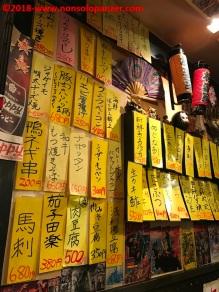 30 Nakano 2017