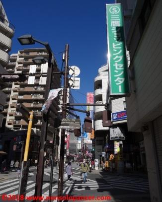 02 Mitaka