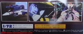 04 VF-1S Stike Valkyrie Battroid Hasegawa