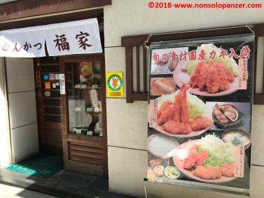 07 Mitaka Tonkatsu Restorant