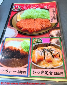 08 Mitaka Tonkatsu Restorant