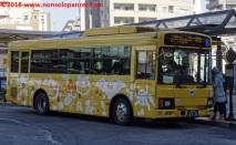 12 Ghibli Bus