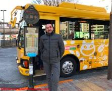 14 Ghibli Bus
