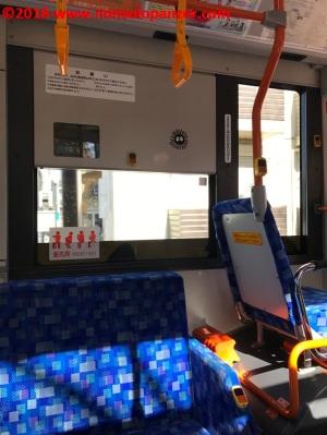 16 Ghibli Bus