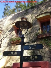 24 Museo d'Arte Ghibli