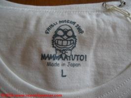 02 Ghibli Museum T-shirt