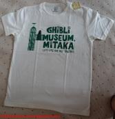 06 Ghibli Museum T-shirt