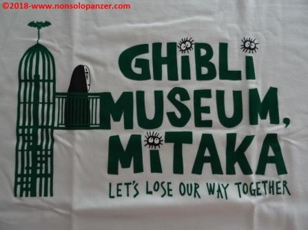 07 Ghibli Museum T-shirt