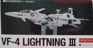 05 VF-4 Wave
