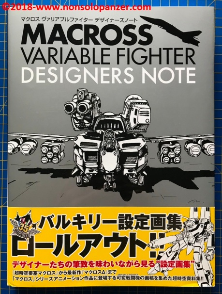 01 Macross Variable Fighter Designers Note