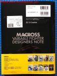 02 Macross Variable Fighter Designers Note