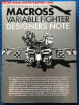 03 Macross Variable Fighter Designers Note