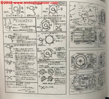 15 Macross Variable Fighter Designers Note