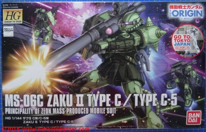 01 MS-06C Zaku II Type C-C5