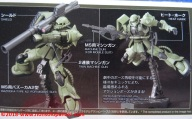 03 MS-06C Zaku II Type C-C5