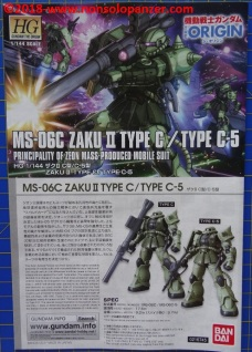 24 MS-06C Zaku II Type C-C5